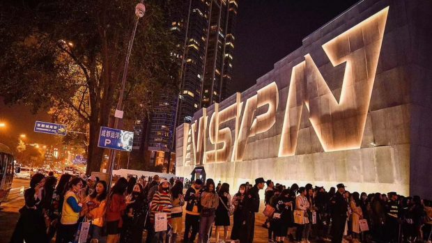 VSPN organizza le competizioni di svariati giochi in Cina, fra cui anche FIFA Online 3, League of Legends e Crossfire.