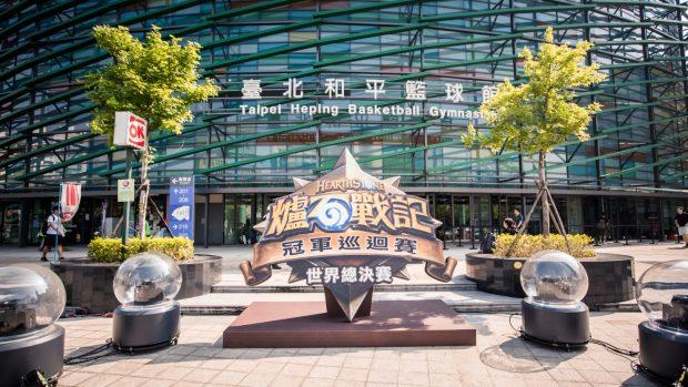 L'esterno del Taipei Heping Basketball Gymnasium, sede dell'Hearthstone World Championship 2019.